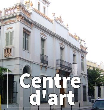 Centre d'Art a Sant Boi